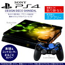 Ps4new 002259