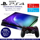 Ps4new_002291