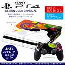 Ps4new_002616