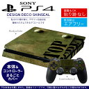 Ps4new 002730