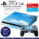 Ps4new 002835