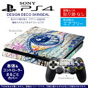 Ps4new 003515
