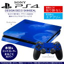 Ps4new_003560