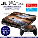 Ps4new_003590