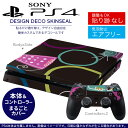 Ps4new 003741
