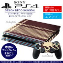 Ps4new 003773