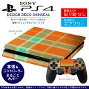 Ps4new 003962