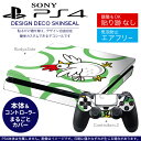 Ps4new_004006