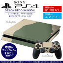 Ps4new 004197