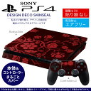 Ps4new 004360