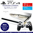 Ps4new 005850