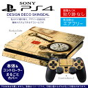 Ps4new 005952