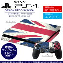 Ps4new 006233