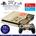 Ps4new_006611