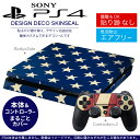 Ps4new 007387