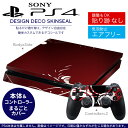 Ps4new 007999