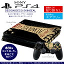 Ps4new 011712