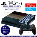 Ps4new 011806