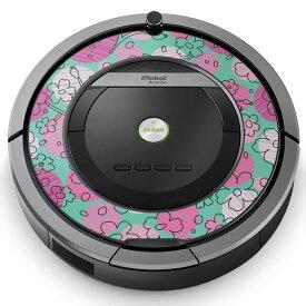 ルンバ Roomba iRobot 【870 871 875 876 880 885 対応】 専用スキンシール カバー ケース 保護 フィルム ステッカー デコ アクセサリー 掃除機 家電 011842 花 フラワー ピンク