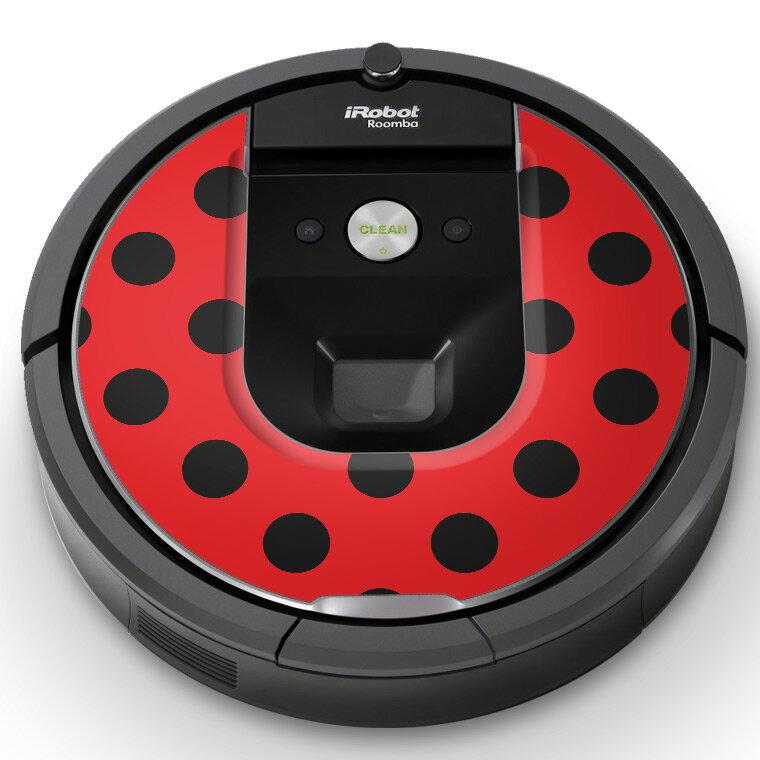ルンバ Roomba iRobot 【960 980 対応】 専用スキンシール カバー ケース 保護 フィルム ステッカー デコ アクセサリー 掃除機 家電 012332 赤 黒 ドット