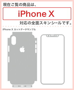 iPhoneX対応アイフォンテン全面スキンシールフル背面側面正面液晶スマホケースステッカースマホカバーケース保護シールスマホスマートフォン人気014970イラスト女の子英字外国ポスター