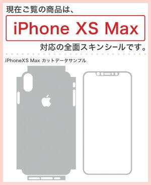 igstickeriPhoneXsMaxiphonexsmax対応appleアップルアイフォンアイフォーン全面スキンシールフル背面側面正面液晶スマホケースステッカースマホカバーケース保護シールスマホスマートフォン人気014717人物色彩