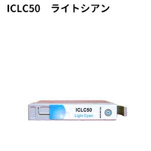 エプソン EPSON IC50シリーズ IC6CL50 高品質互換インク ICLC50 ライトシアン【純正互換】