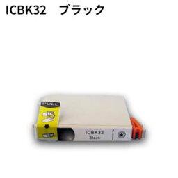 同愛普生EPSON IC32系列IC6CL32高質量可以互相交換的墨水ICBK32黑黑色