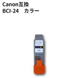 ★★供佳能Canon BCI-24佳能BJ S200 BJ S300 BJ S330使用的墨水彩色