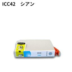 ★★供EPSON愛普生IC4CL42 ICC42 PX-A650 PX-V630使用的新貨墨水藍色