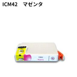 ★★供EPSON愛普生IC4CL42 ICM42 PX-A650 PX-V630使用的新貨墨水品紅