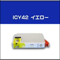 ★★供EPSON愛普生IC4CL42 ICY42 PX-A650 PX-V630使用的新貨墨水黄色