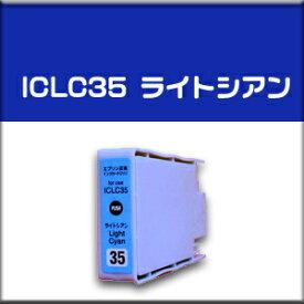 エプソン互換 EPSON互換 IC35系 ICLC35対応 PM-A900 PM-D1000 PM-A950 用新品インク ライトシアン
