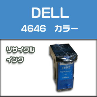 Emartstore It Is Correspondence D4646 In Reproduction Ink Dell