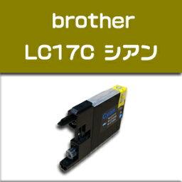 同兄弟brother LC17C藍色XL大容量高質量可以互相交換的墨水MFC-J6910CDW/MFC-J6710CDW/MFC-J5910CDW對應
