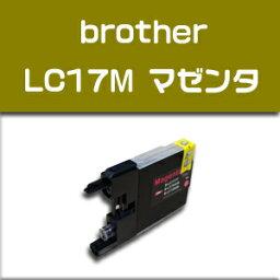 同兄弟brother LC17M品紅XL大容量高質量可以互相交換的墨水MFC-J6910CDW/MFC-J6710CDW/MFC-J5910CDW對應