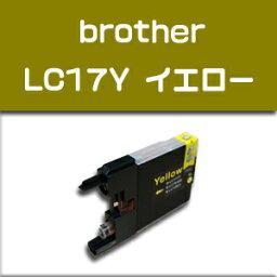 同兄弟brother LC17Y黄色XL大容量高質量可以互相交換的墨水MFC-J6910CDW/MFC-J6710CDW/MFC-J5910CDW對應