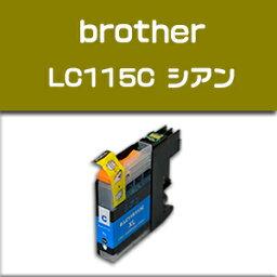 兄弟brother增加分量類型LC115C XL藍色優質的可互換的inkupuribio NEO系列DCP-J4210N MFC-J4510N對應
