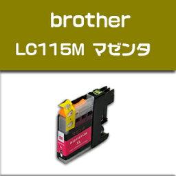 兄弟brother增加分量類型LC115M XL品紅優質的可互換的inkupuribio NEO系列DCP-J4210N MFC-J4510N對應