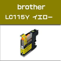 兄弟brother增加分量類型LC115Y XL黄色優質的可互換的inkupuribio NEO系列DCP-J4210N MFC-J4510N對應
