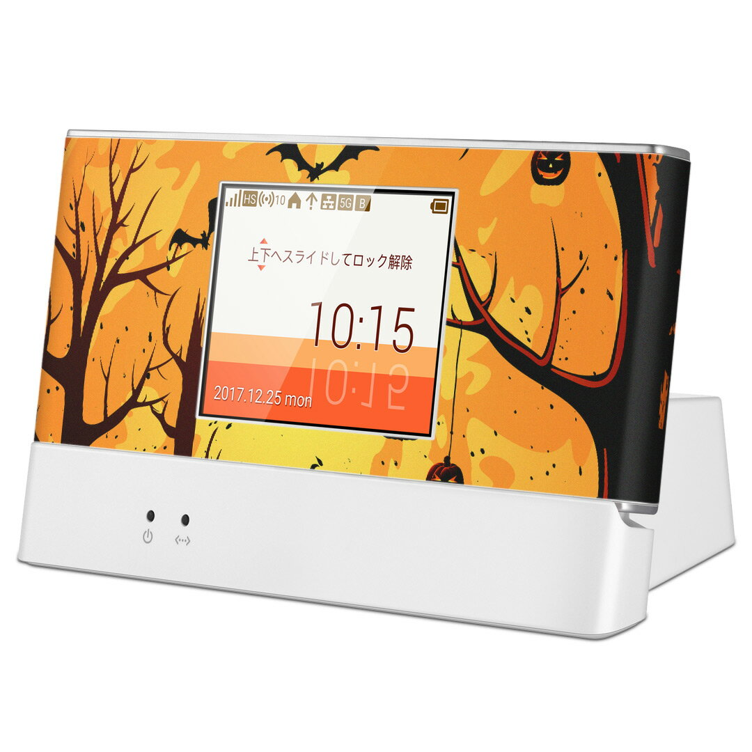 W05 対応 Wi-Fi WiFi ルーター WiMAX Speed NEXT HUAWEI モバイル UQ mobile 全面 スキンシール フル 背面 側面 正面 液晶 ステッカー ケース 保護シール 人気 000059 ハロウィン かぼちゃ オレンジ