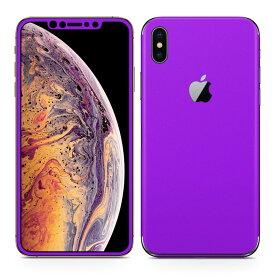 igsticker iPhone Xs Max iphonexsmax 対応 apple アップル アイフォン アイフォーン 全面スキンシール フル 背面 側面 正面 液晶 スマホケース ステッカー スマホカバー ケース 保護シール スマホ スマートフォン 人気 012236 紫 単色 シンプル