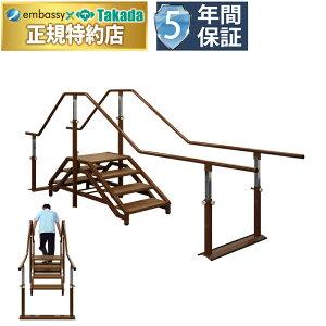 【ポイント5倍】歩行階段付パ...