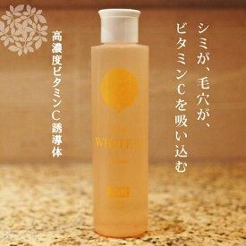 プラントホワイトCローション 化粧水 化粧水 美白 ビタミンCの270倍の効果でシミ 毛穴 ニキビも速攻ケア!ニキビ 化粧水/シミレス/シミ取り/ニキビ/毛穴/シミ/肌アレ/乾燥肌