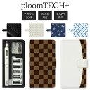 プルームテック プラス + ケース Ploom tech 手帳型【クールデザイン】プルームテックプラス ploomtech カバー プルー…