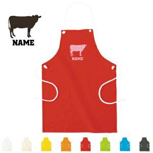 名入れエプロン「牛」/プレゼント、贈り物、オリジナルエプロン、ホルスタイン、ビーフ、牛肉、牛乳、オーダーメイドエプロン、前掛け、周年記念、 社名入り 店名入り 会社名 ユニフォ