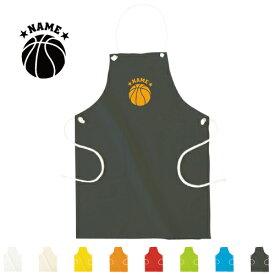名入れエプロン「バスケットボール」/プレゼント、贈り物、オリジナルエプロン、オーダーメイドエプロン、前掛け、周年記念、 社名入り 店名入り 会社名 ユニフォーム、グッズ、名前入り