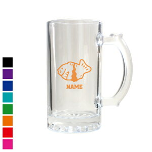 たい焼き 名入れビアマグ 名入れジョッキ 中ジョッキ 生ビール マイジョッキ ビアグラス タンブラー お祝い ギフト ビアジョッキ 【bmug】 taiyaki、