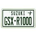 なんちゃって単車プレート【SUZUKI・GSX-R1000】ナンバープレート バイク 二輪 オートバイ グッズ アクセサリー…