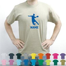 ハンドボール/名入れTシャツ お名前入り 部活 スポーツ チームTシャツ クラブTシャツ 卒団記念品Tシャツ サークル